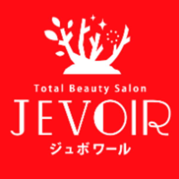 ジュボワール 広島店