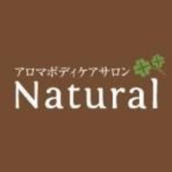 アロマボディケアサロン Natural