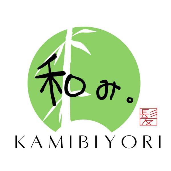 和み。KAMIBIYORI