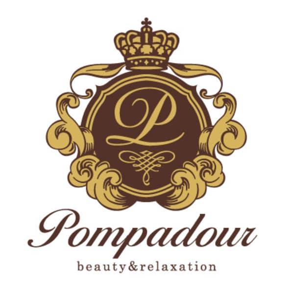 美と癒やしの隠れ家サロン Pompadour