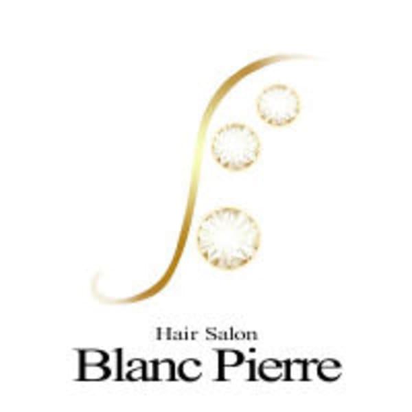 Blanc Pierre