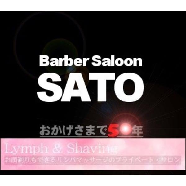 Barber Saloon SATO
