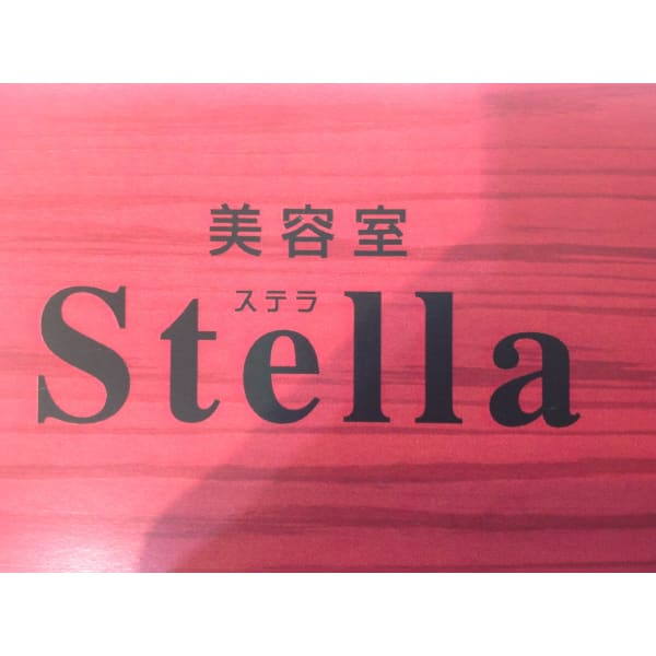 美容室Stella