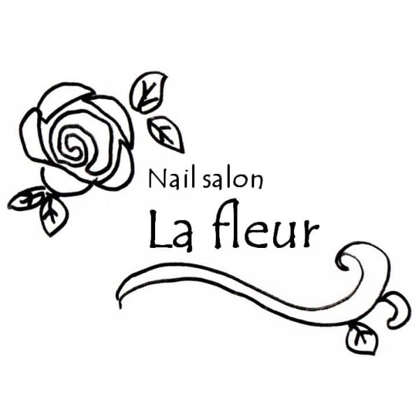 Nail salon La fleur