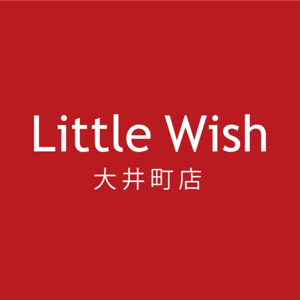 Little Wish 大井町店