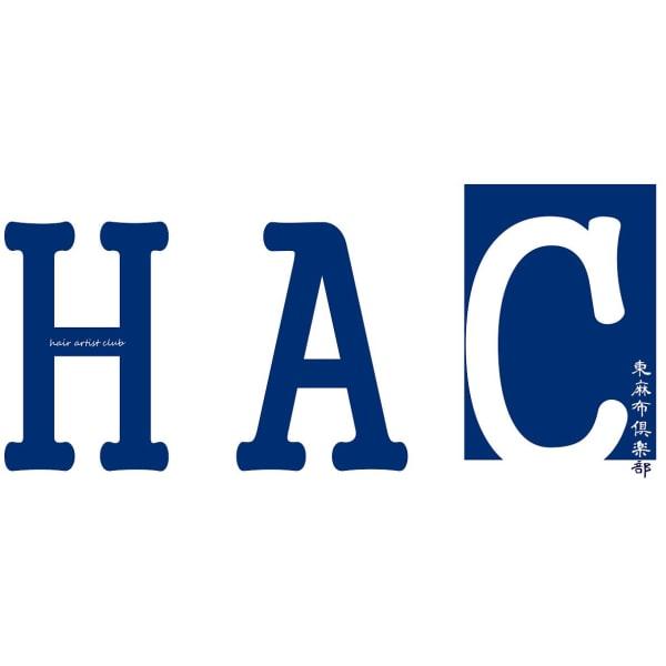 HAC東麻布倶楽部