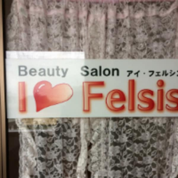 Beauty Salon I Felsis