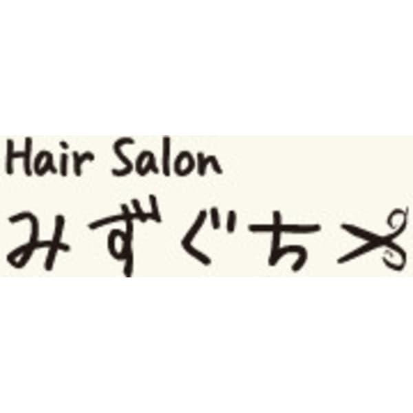Hair Salon みずぐち