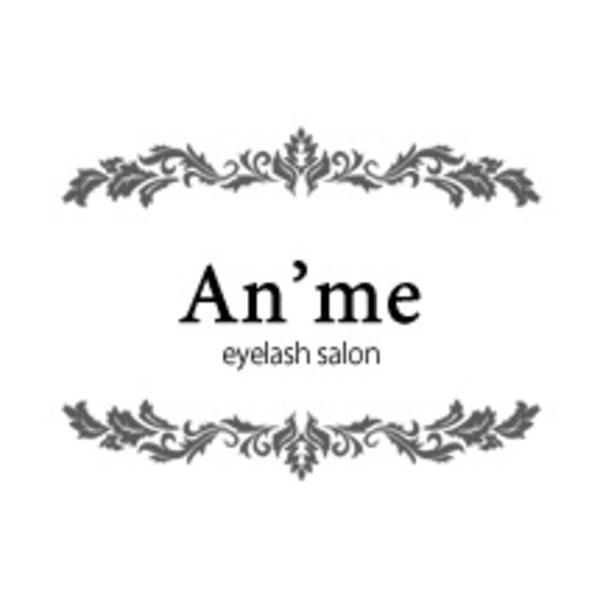 An'me