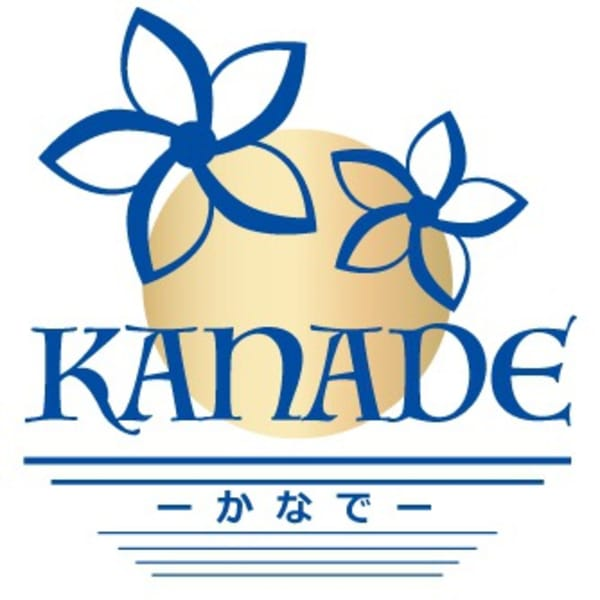 Relaxation Aroma Cafe Kanade