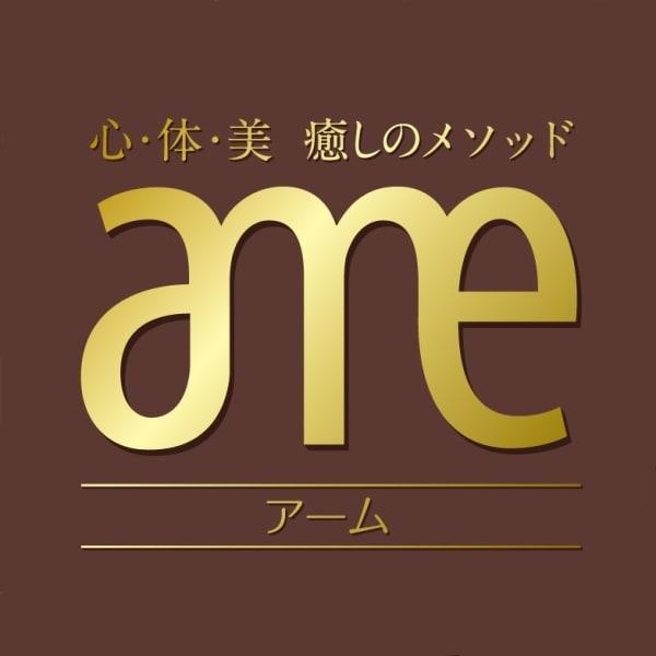 ame ホテルニューオータニ博多店