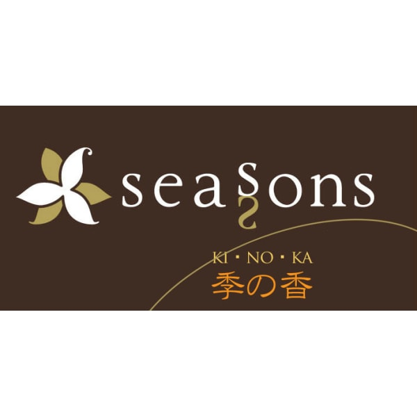Seasons 季の香 府中
