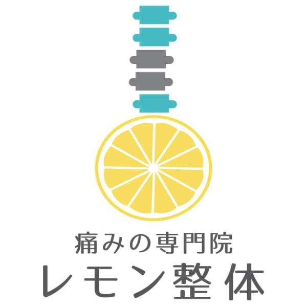 痛みの専門院・レモン整体 墨田区 スカイツリー店