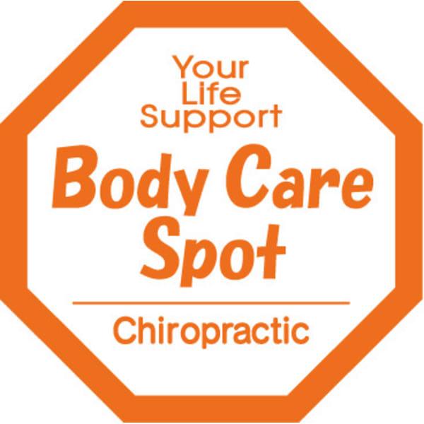 Body Care Spot