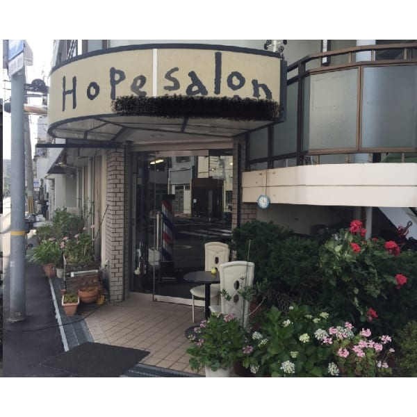 hope salon