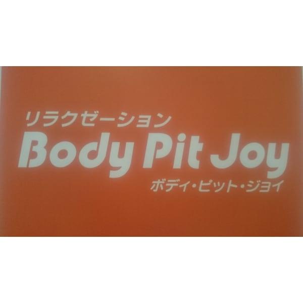 リラクゼーション Body Pit Joy