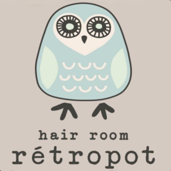 retropot