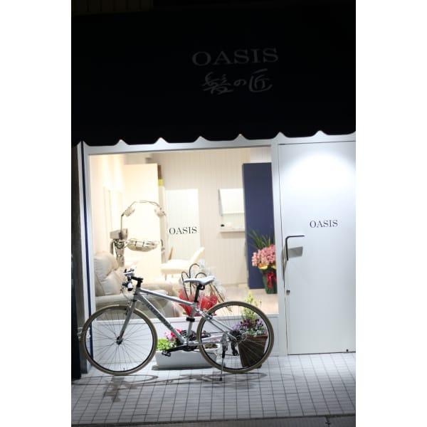 美容室OASIS 髪の匠
