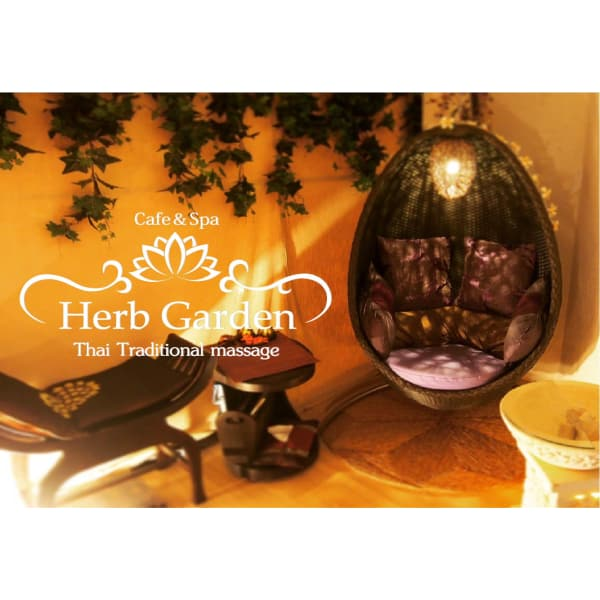 cafe & spa Herb Garden