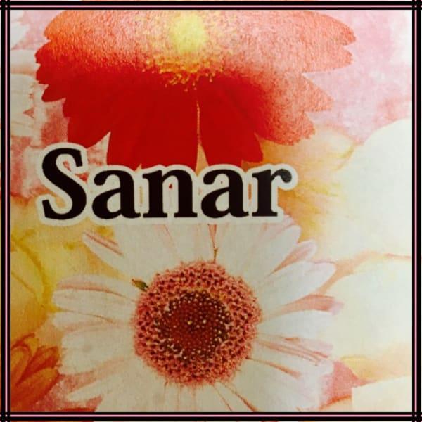 Total Skincare Salon SANAR