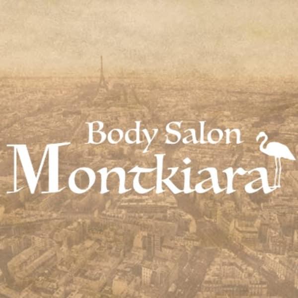 Body Salon Montkiara