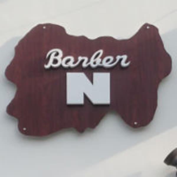 Barber N