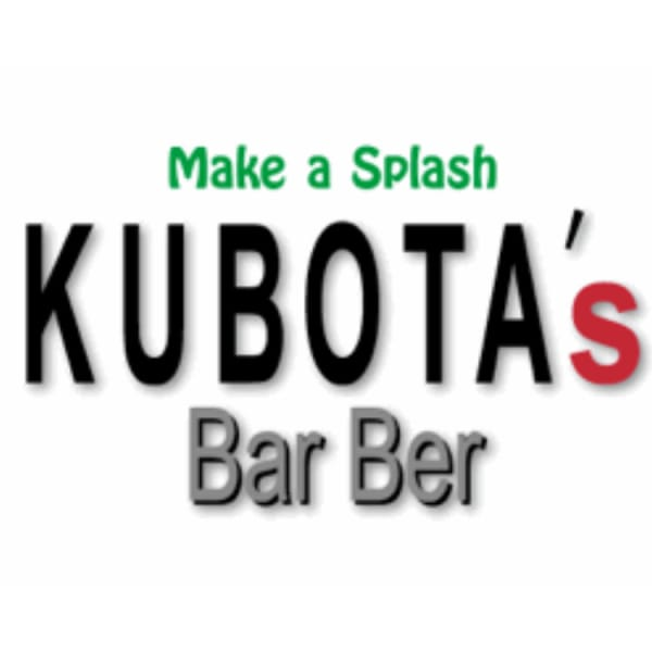 KUBOTA's Bar Ber