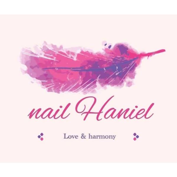 nail Haniel