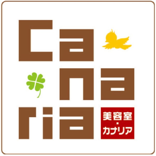 美容室カナリア 東海店