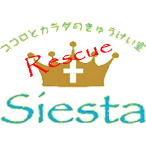 Rescue Siesta