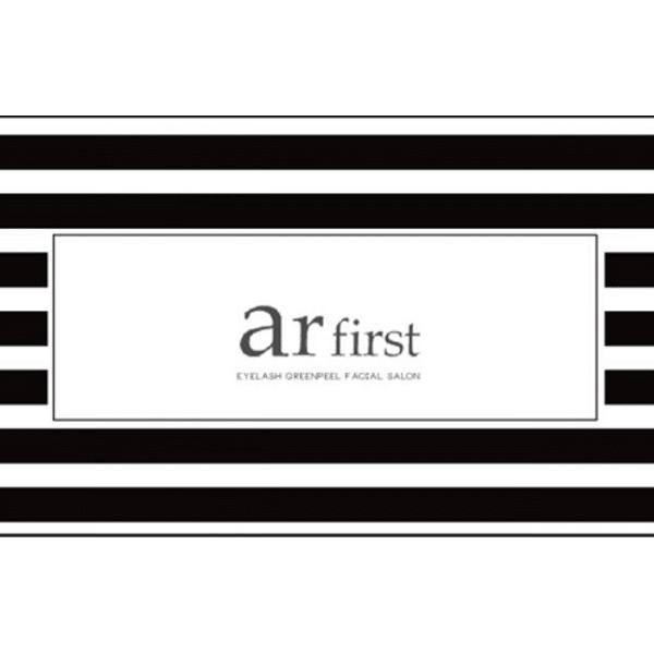 ar first