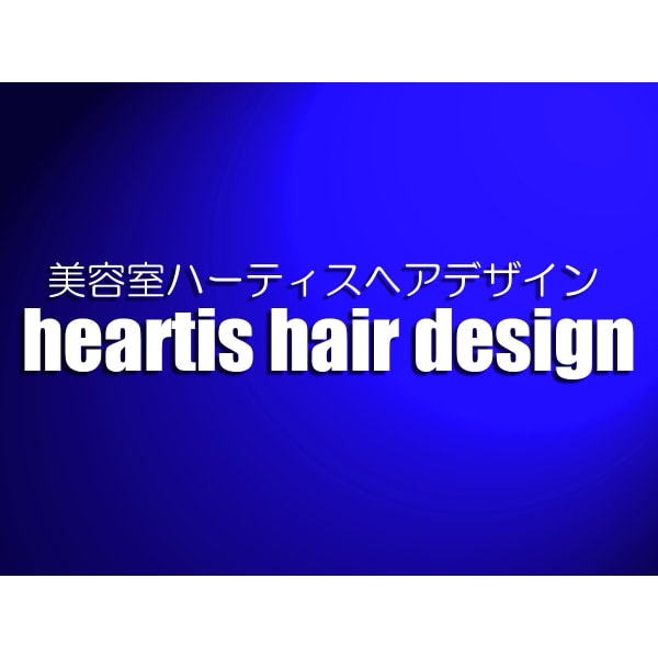 HEARTIS hair design