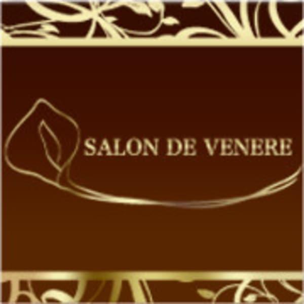 エイジングケアサロン SALON DE VENERE