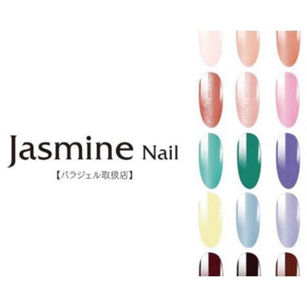 Jasmine Nail