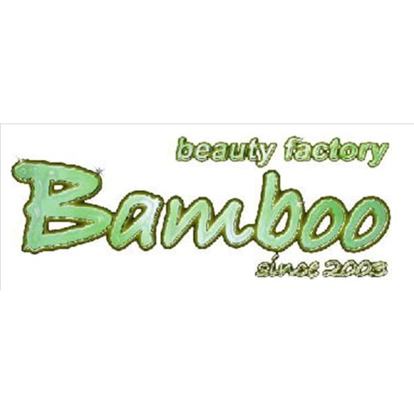 beauty factory Bamboo