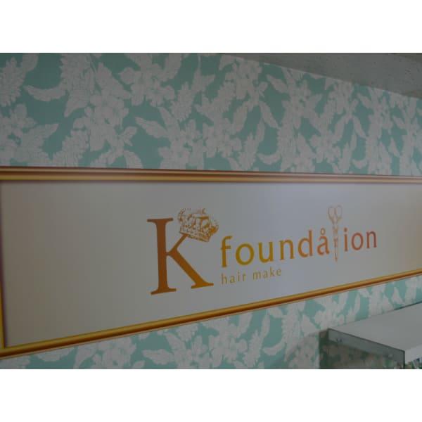kfoundation