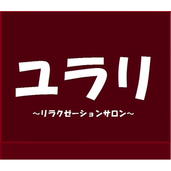 ユラリ 心斎橋店