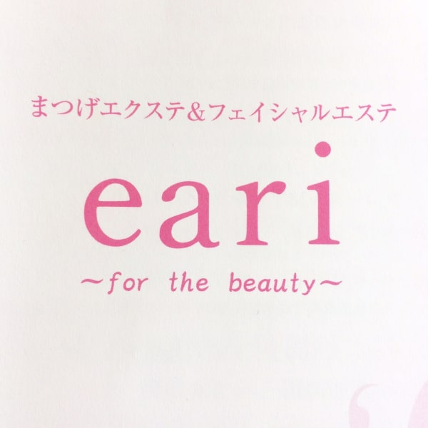eari ~for the beauty~