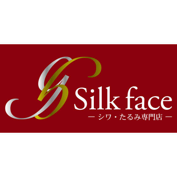 シワたるみ専門店 Silk face