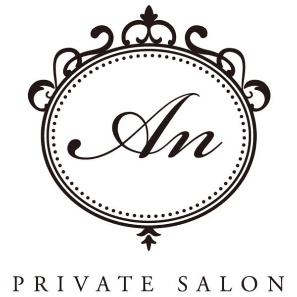 Private Salon An