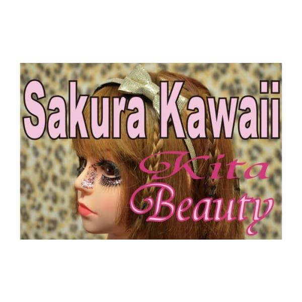 sakura kawaii