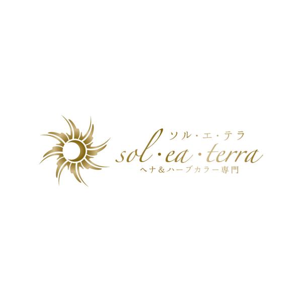 オーガニックヘアカラー&ヘナ専門 ソル・エ・テラ