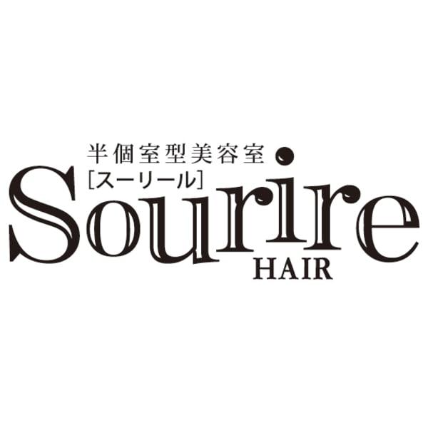 半個室型美容室 Sourire 柚須店