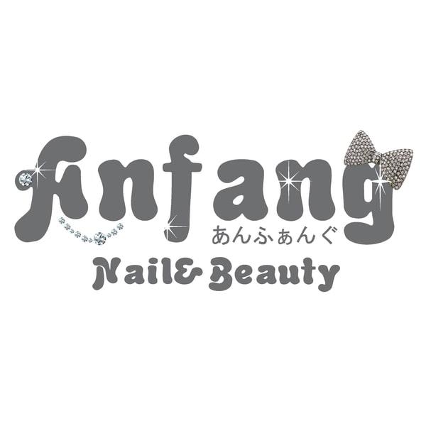 Nail&Beauty Anfang