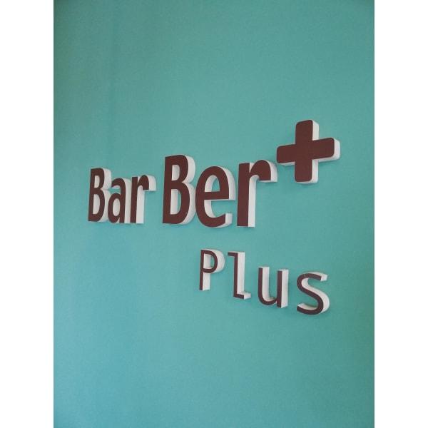Bar Ber Plus・ バーバープリュス