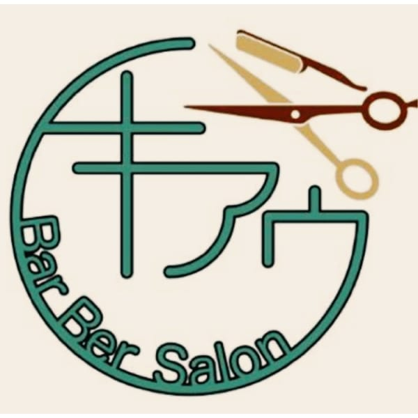 Bar Ber Salon キアウ