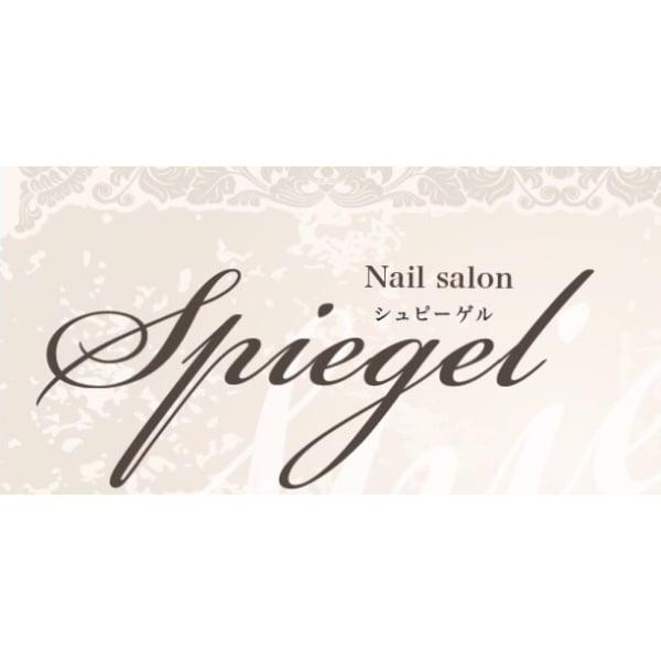 Nail salon Spiegel