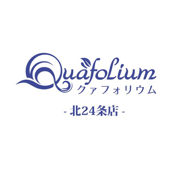 Quafolium 北24条店