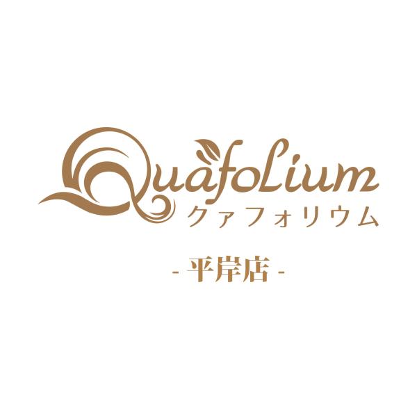 Quafolium 平岸店