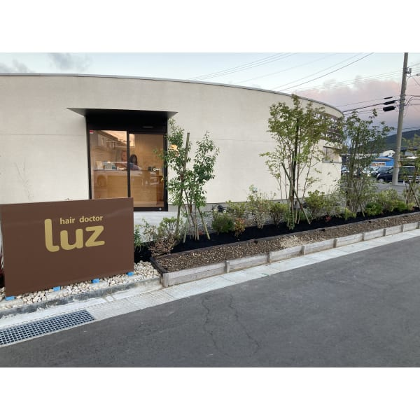 ヘア イノベーション Luz